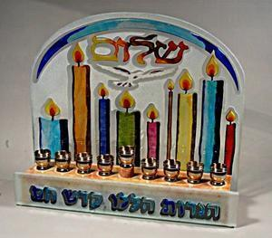Yonat Shalom Menorah - Jerusalem Stone and Glass