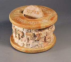 Baht Tzedakah Box - Jerusalem Stone