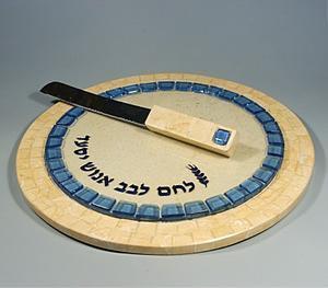 Jepeta Challah Plate and Knife Set -