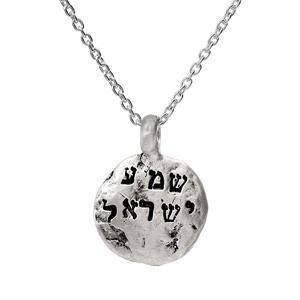 Western Wall Shema Circular Pendant - Sterling Silver