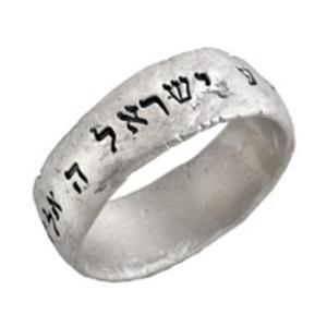 Western Wall Shema Ring - Sterling Silver