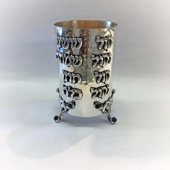 Lapis Sterling Silver Wedding Goblet