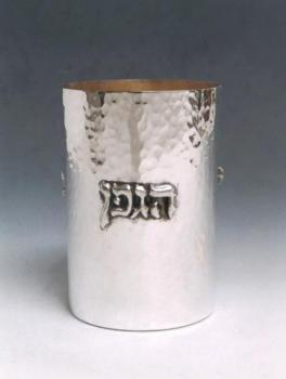 Kiddush Cup - Hammered Sterling Silver