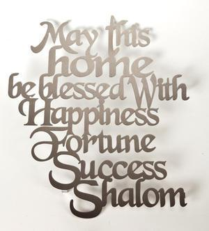 Home Blessing Floating English Letters - Steel