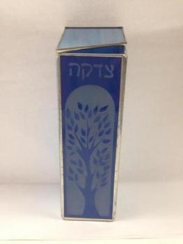 Blue Tree of Life Tzedakah Box - Stained Glass