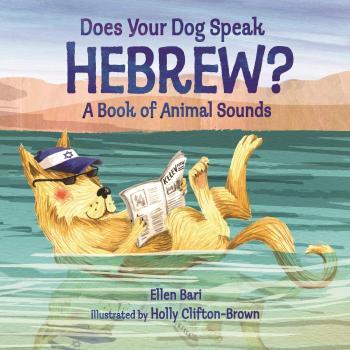 Does Your Dog Speak Hebrew