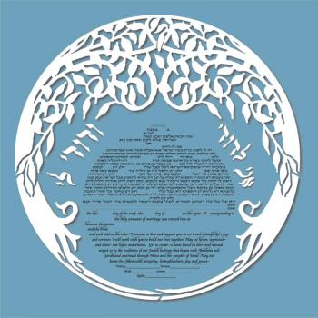 Double Tree Ketubah in Light Blue