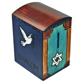 Shalom Dove Tzedakah Box