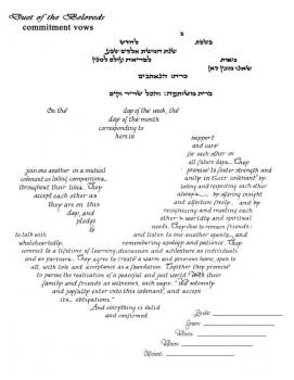 Kinetics of Desire Ketubah