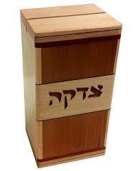 Wooden Hand crafted Tzedakah Box