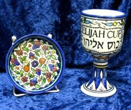 Jerusalem Pottery Elijah Cup - Ceramic