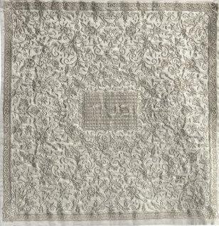 Silver Embroidered Matzah Cover