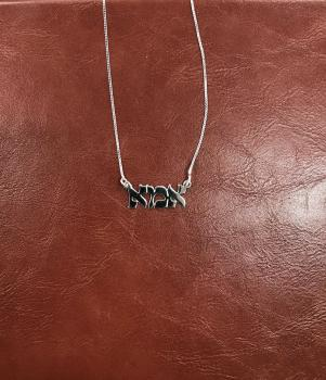Ema Necklace Sterling Silver
