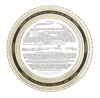 Endless Moments (Gold) Ketubah