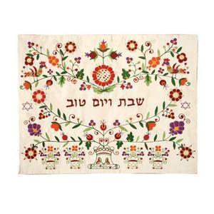 Flowers Heart Challah Cover - Embroidered Fabric