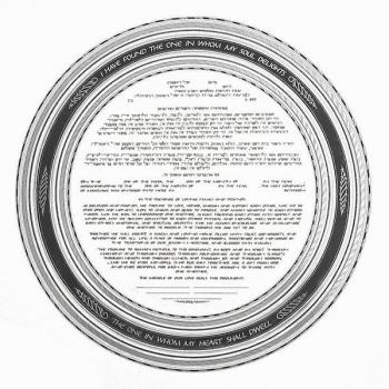 Endless Moments (Silver) Ketubah
