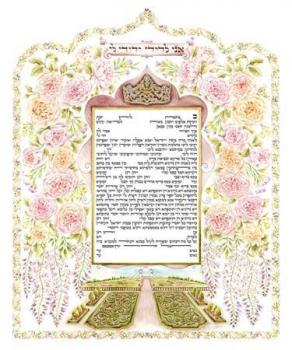 English Garden Ketubah by Zeesi