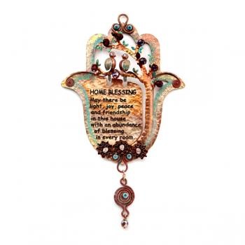 Hamsa Home Blessing by Ahuva Elany - Copper