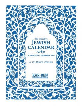 The Executive Jewish Calendar 5780