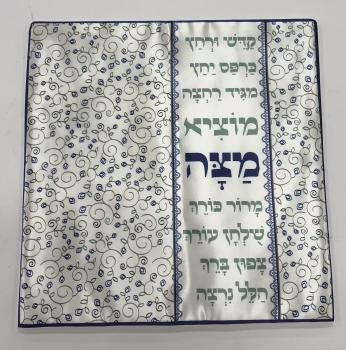 Floral Blue and Green Matza Cover
