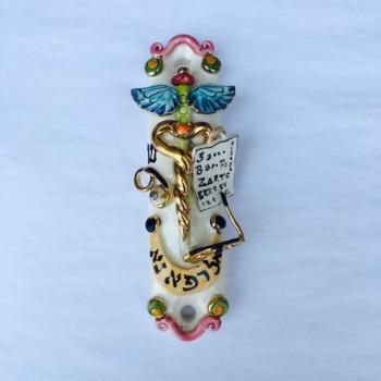 Optometrist Mezuzah - Painted Porcelain