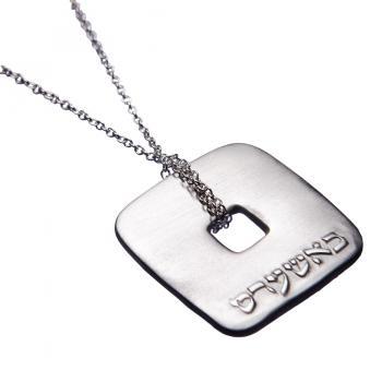 Bashert Necklace - Sterling Silver