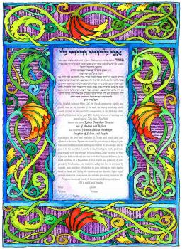 Floral Dodi Li Ketubah by Bonnie Gordon Lucas