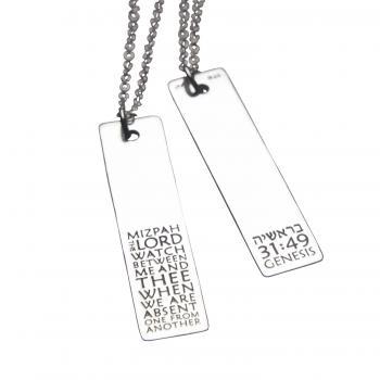 Mizpah Necklace - Sterling Silver
