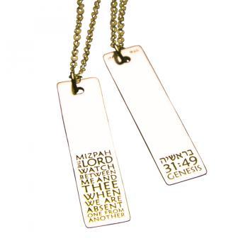Mizpah Necklace - Gold
