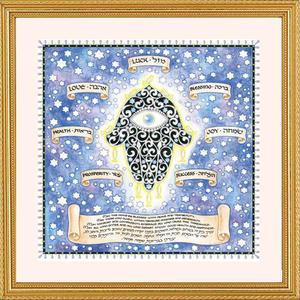 Home Blessing Hamsa - Framed Art