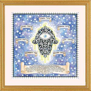 Home Blessing Hamsa - Framed Art