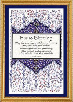 Persian Floral Home Blessing - Framed Art