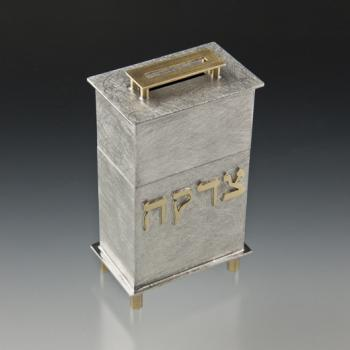 Sanded Frumma Tzedakah Box - Metal and Brass