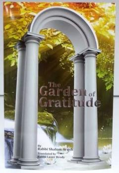 The Garden of Gratitude