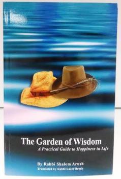The Garden of Wisdom
