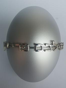 Anodized Aluminum Etrog Box-Dabbah