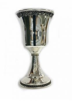 Sterling Yemenite Goblet