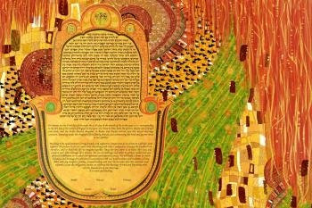 The Golden Hamsa Ketubah