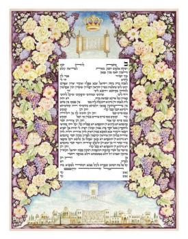 Anavim Bouquet Ketubah by Zeesi