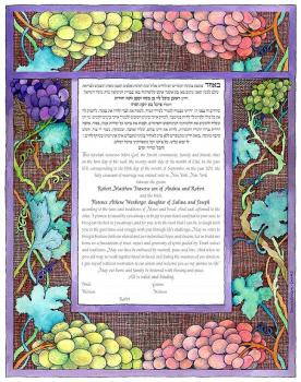Grape Harvest Ketubah by Bonnie Gordon Lucas