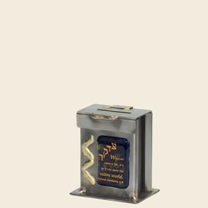 Saves a Life Tzedakah Box - Glass, Steel, and Copper
