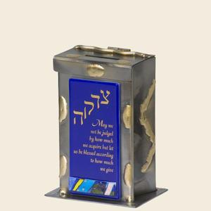 Judgement Tzedakah Box - Glass, Steel, and Copper