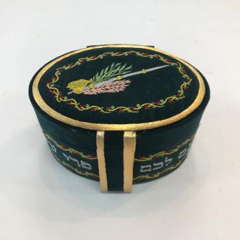 Green Velvet Etrog Box