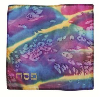 Rainbow Matzah Cover