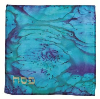 Rainbow Matzah Cover