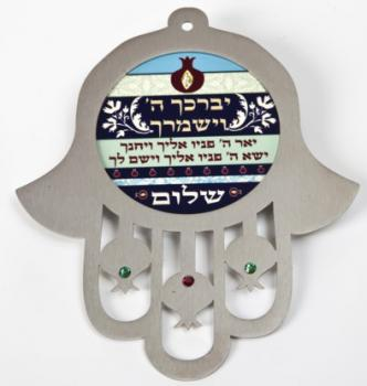 Priestly Blessing Hamsa Wall Hanging