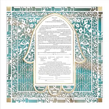 Hamsa Ketubah, Papercut and Gold