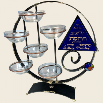 Hanging Bowl Seder Plate