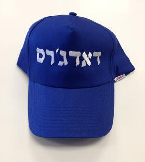 Dodgers Hat - Hebrew