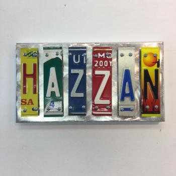 Hazzan Letter Art - Metal